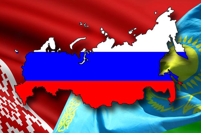 Расширение Таможенного Союза снижает доминирующую роль России