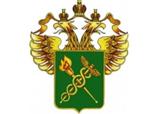 Российская таможня меняет правила игры