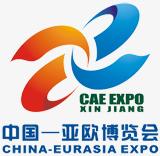 Вторая Международная Выставка ЭКСПО Китай-Евразия