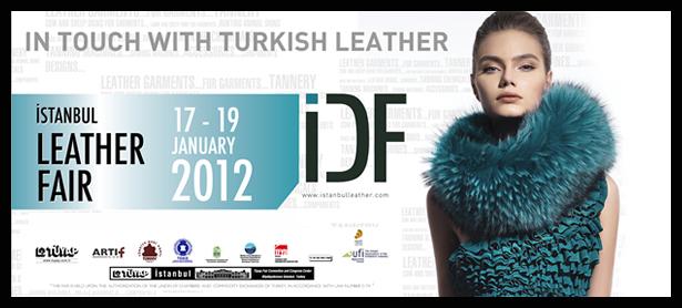 Выставка кожи в Стамбуле